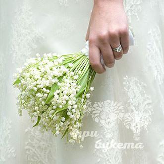 Букет невесты из 55 ландышей